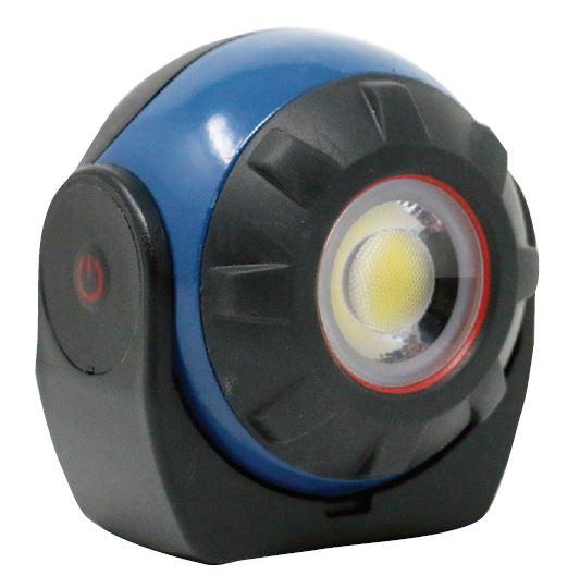 VISION PRO CYCLOPS WORK LIGHT